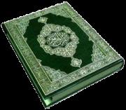 Qur'an Terjemah Perkata Online